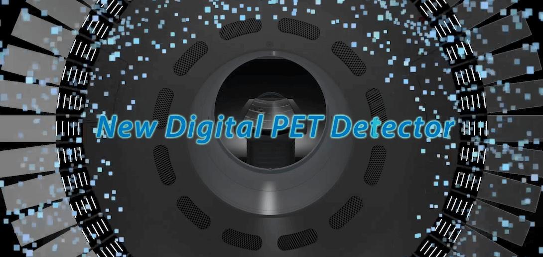 PET-CT装置「Cartesion Prime」