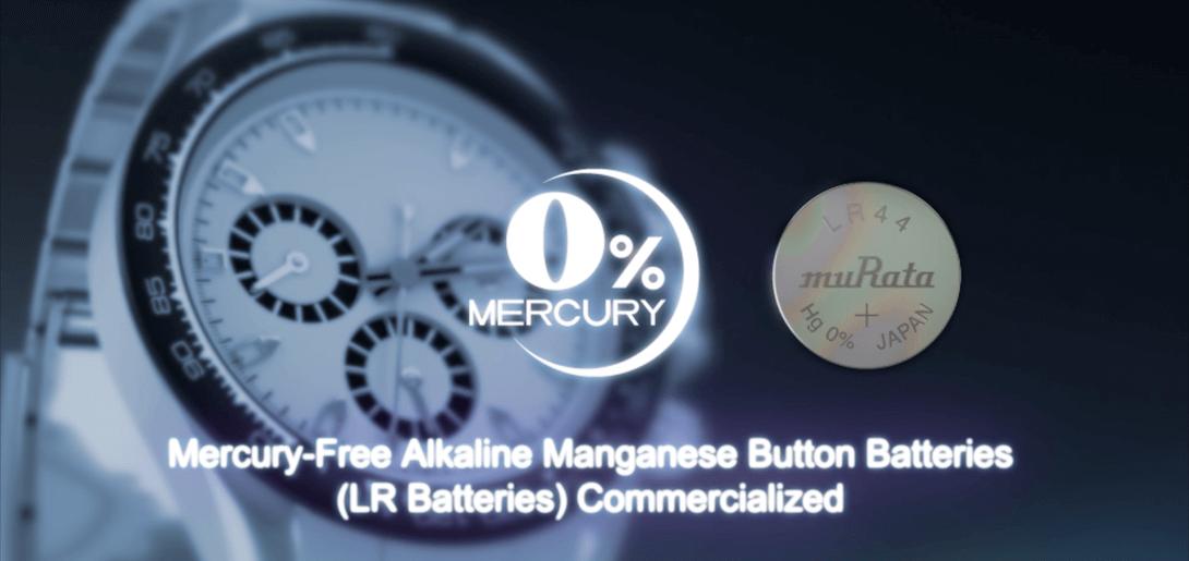 時計用マイクロ電池PV